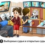 Графический манифест Павла Дурова