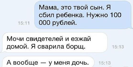 moshenniki10